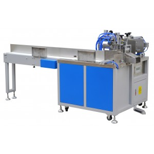 Facial Tissue Plastic Film Packing Machine (individual package)